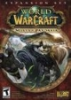 World of Warcraft: Mists of Pandaria Wiki - Gamewise