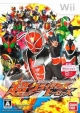Kamen Rider: Ultra Climax Heroes on Wii - Gamewise