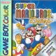 Super Mario Bros. Deluxe on GB - Gamewise
