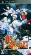 Gintama no Sugoroku [Gamewise]