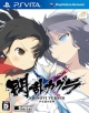 Senran Kagura Shinovi Versus: Shoujotachi no Shoumei Wiki on Gamewise.co