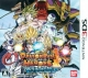 Dragon Ball Heroes: Ultimate Mission [Gamewise]
