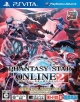 Phantasy Star Online 2 | Gamewise