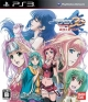 Macross 30: Ginga o Tsunagu Utagoe on PS3 - Gamewise