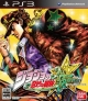 JoJo's Bizarre Adventure: All Star Battle for PS3 Walkthrough, FAQs and Guide on Gamewise.co