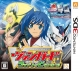 Gamewise Cardfight!! Vanguard: Ride to Victory Wiki Guide, Walkthrough and Cheats