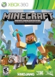 Minecraft: Xbox 360 Edition Wiki Guide, X360