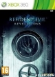 Resident Evil: Revelations Wiki - Gamewise