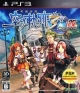 Eiyuu Densetsu: Sora no Kiseki the 3rd Kai HD Edition Wiki on Gamewise.co