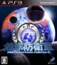 Earth Defense Force 4 on PS3 - Gamewise