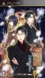 Hanayaka Kana Ware ga Ichizoku: Tasogare Polarstar [Gamewise]