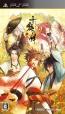 Toki no Kizuna: Hanayui Tsuzuri | Gamewise