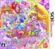 Doki Doki! PreCure Narikiri Life! on 3DS - Gamewise