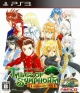 Tales of Symphonia Chronicles Cheats, Codes, Hints and Tips - PS3