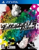 Dangan-Ronpa 1-2 Reload | Gamewise