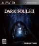 Gamewise Wiki for Dark Souls II (X360)