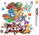 Puzzle & Dragons Z for 3DS Walkthrough, FAQs and Guide on Gamewise.co
