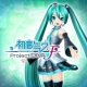 Next Hatsune Miku: Project Diva Wiki on Gamewise.co