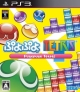 Puyo Puyo Tetris for PS3 Walkthrough, FAQs and Guide on Gamewise.co