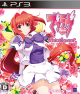 Muv-luv Photonflowers Wiki on Gamewise.co