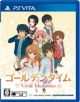 Golden Time: Vivid Memories Wiki - Gamewise