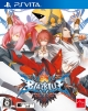 BlazBlue: Chrono Phantasma on PSV - Gamewise