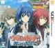 Cardfight!! Vanguard: Lock On Victory!! [Gamewise]
