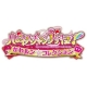 HappinessCharge PreCure! Kawarun Collection Wiki - Gamewise