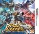 Gundam Try Age SP on 3DS - Gamewise