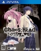 Chaos;Head Dual Wiki - Gamewise