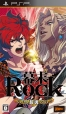 Bakumatsu Rock: Ultra Soul on PSP - Gamewise