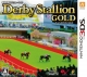 Derby Stallion Gold Wiki on Gamewise.co