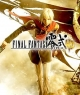 Final Fantasy Type-0 HD for XOne Walkthrough, FAQs and Guide on Gamewise.co