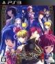 Gamewise Higurashi no Naku Koro ni Iki Wiki Guide, Walkthrough and Cheats