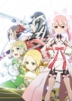 Yuki Yuna is a Hero: Memory of the Forest [Gamewise]