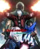 Devil May Cry 4 Wiki - Gamewise