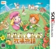 Return to PopoloCrois: A Story of Seasons Wiki - Gamewise