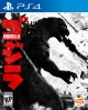Godzilla (2015) [Gamewise]