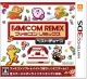 Famicom Remix Best Choice Wiki - Gamewise