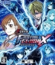 Dengeki Bunko Fighting Climax Wiki - Gamewise