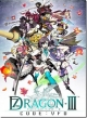 7th Dragon III Code: VFD Wiki | Gamewise