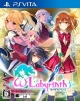 Gamewise Omega Labyrinth Wiki Guide, Walkthrough and Cheats