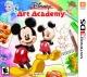 Disney Art Academy [Gamewise]