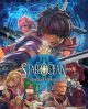 Star Ocean 5: Integrity and Faithlessness Release Date - PS4
