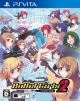 Bullet Girls 2 Wiki - Gamewise