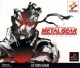 Metal Gear Solid Integral [Gamewise]