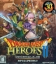 Dragon Quest Heroes II: Twin Kings and the Prophecy's End Wiki - Gamewise