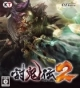 Toukiden 2 on PS4 - Gamewise