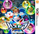 Puzzle & Dragons X: God Chapter / Dragon Chapter for 3DS Walkthrough, FAQs and Guide on Gamewise.co