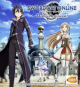 Sword Art Online: Hollow Realization for PS4 Walkthrough, FAQs and Guide on Gamewise.co
